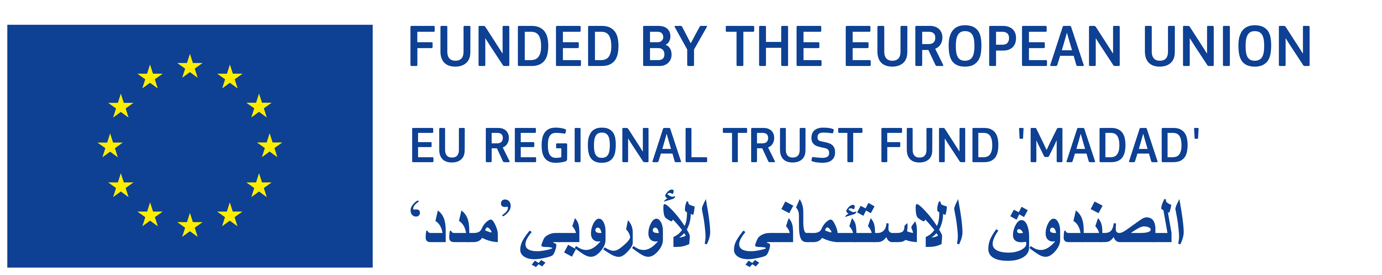EU Regional Trust Fund in Response to the Syrian Crisis ( MADAD)