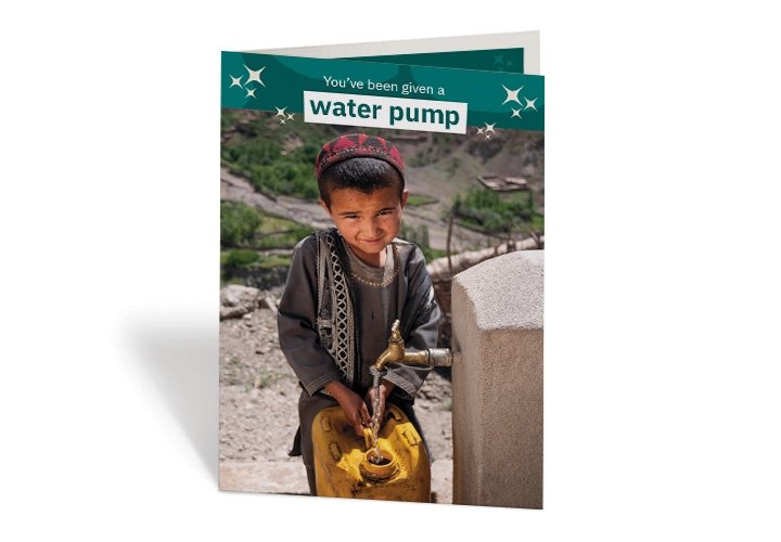 2020 GIFTS - WATER PUMP