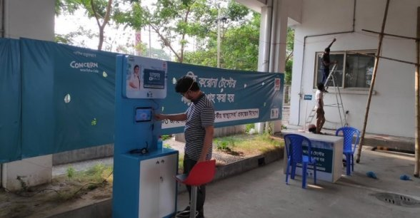 A handwashing facility is on the site for patients