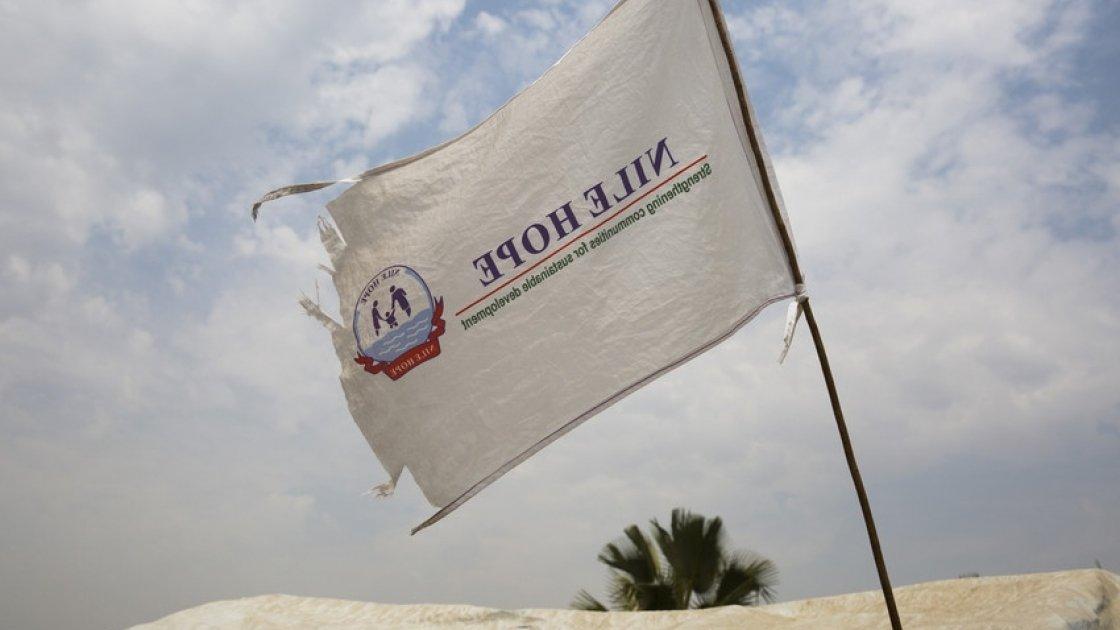 Nile Hope Flag. Photo: Kieran McConville / Concern Worldwide
